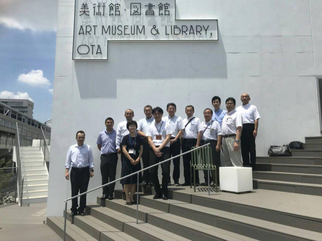 太田市立図書館