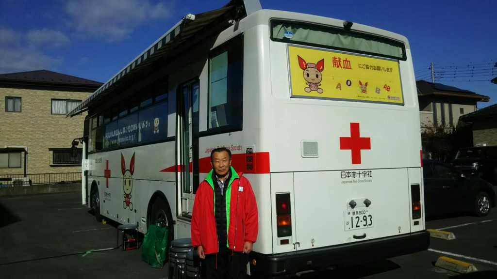 令和元年12月地域ボランティア献血事業②